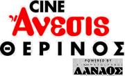 ANESIS CINEMA
